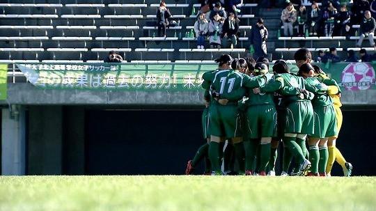 専北女子サッカー部全国大会出場応援ファンド
